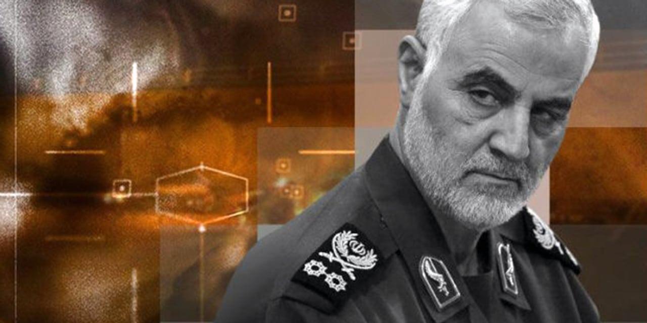 Atak rakietowy w Iraku. Zginął generał Kasem Sulejmani, dowódca elitarnej irańskiej jednostki